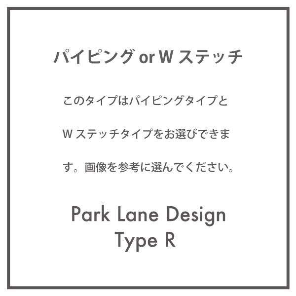 パークレーン(Parklane)R50/R53/R52/R56/R55/R57/R60/R58/R59/R61【MINIシートカバー】