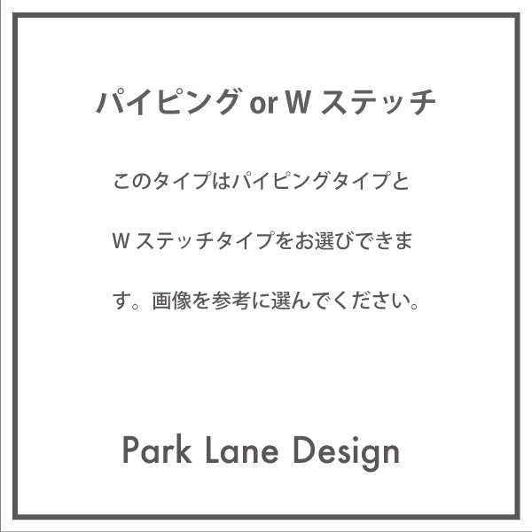 チェッカーデザイン(Checker Design) R50/R53/R52/R56/R55/R57/R60/R58/R59/R61【MINIシートカバー】
