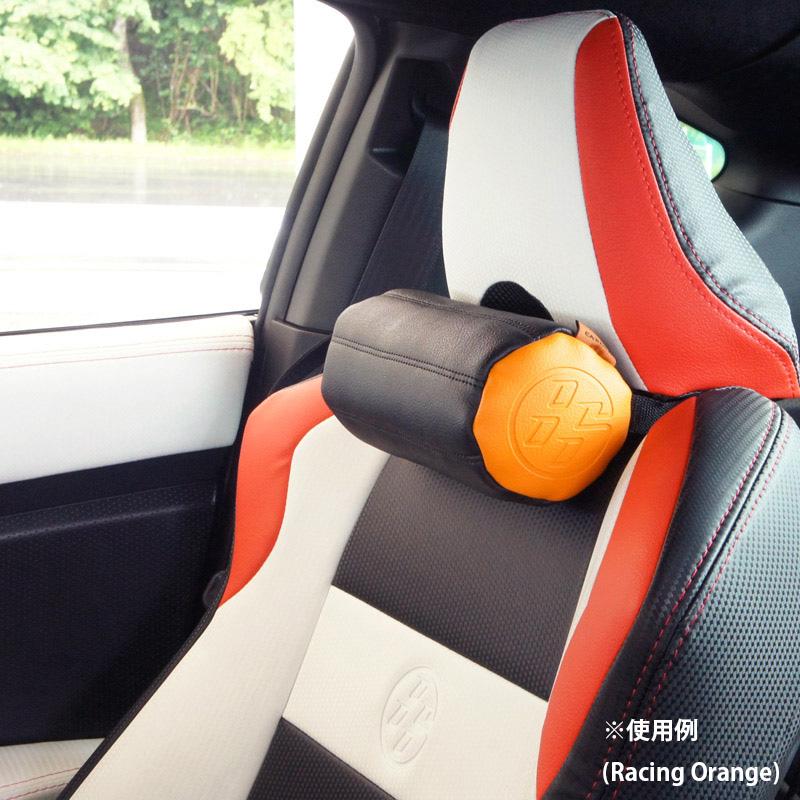 86ネックパッド Racing Orange