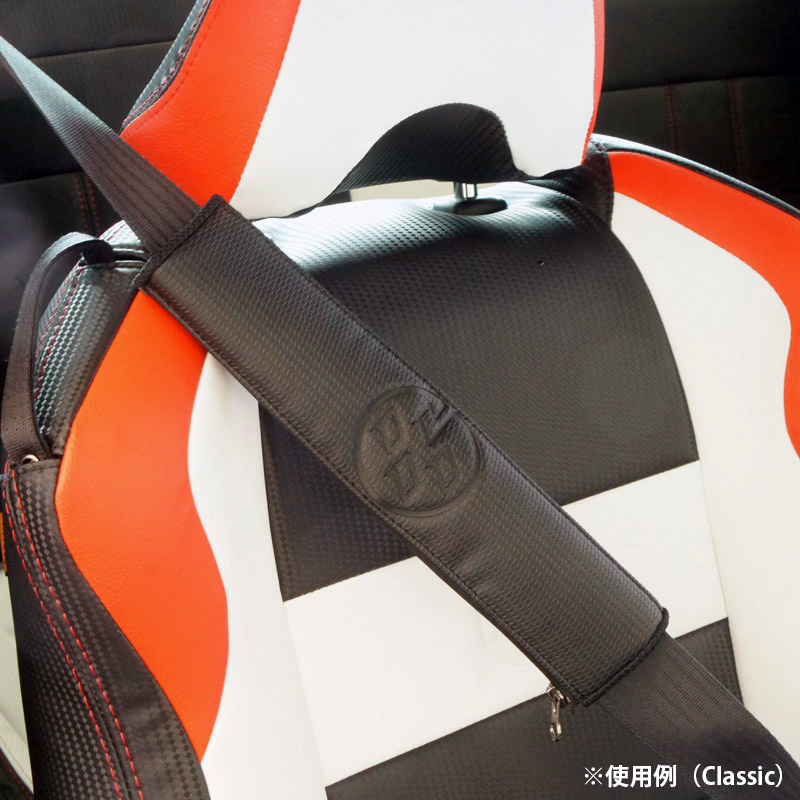 86シートベルトパッド Racing Orange