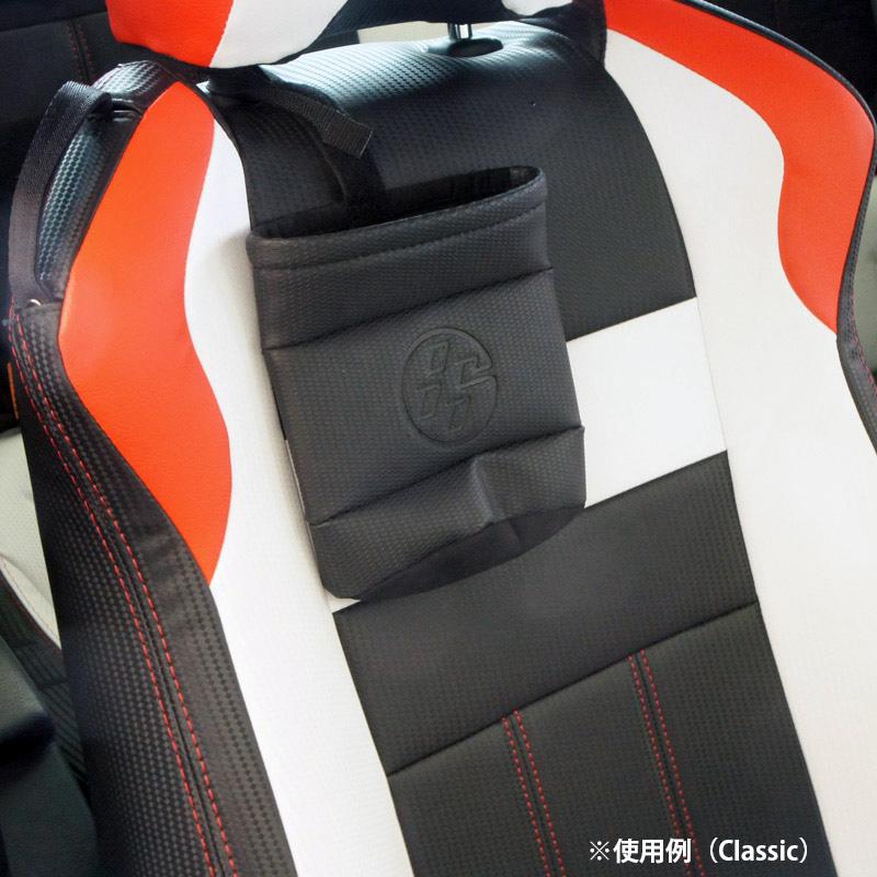 86小物入れ Racing Orange