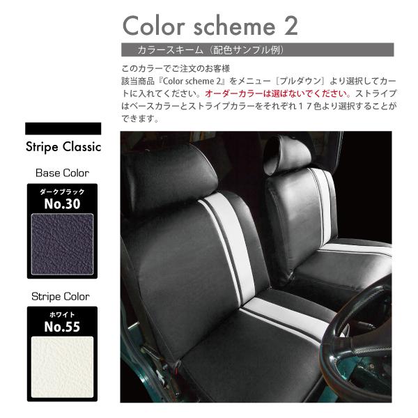 ClassicMini(クラシックミニ) シートカバー ストライプ【CABANA】