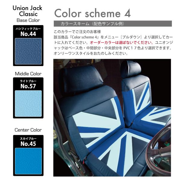 ClassicMini(クラシックミニ) シートカバー ユニオンジャック/フルカラー【CABANA】