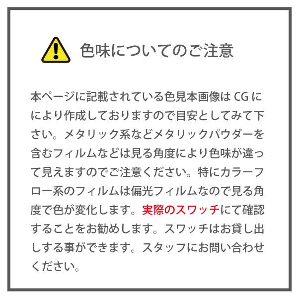 MINI ルーフラッピング<ユニオンジャック>【CABANA(カバナ) -car wrapping-】