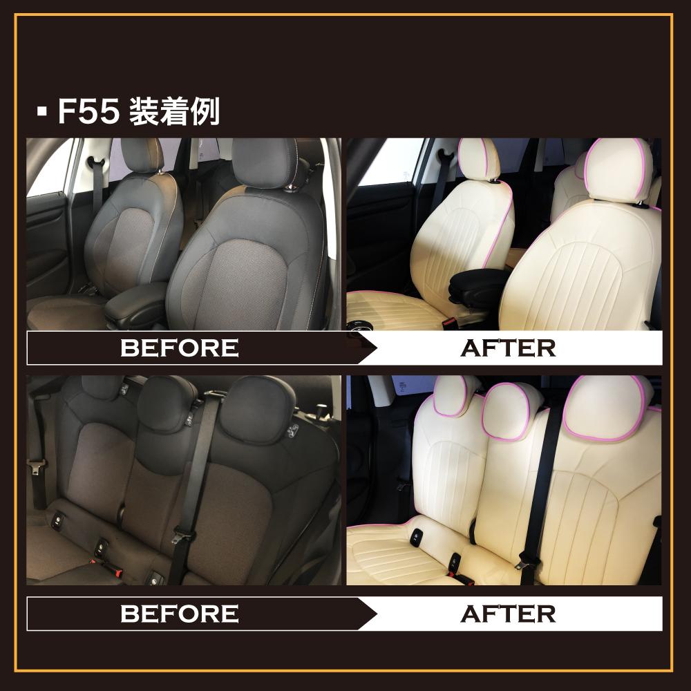 CABANA PIT シートカバー装着料(フロント/リアor取り外し+フロント/リア)