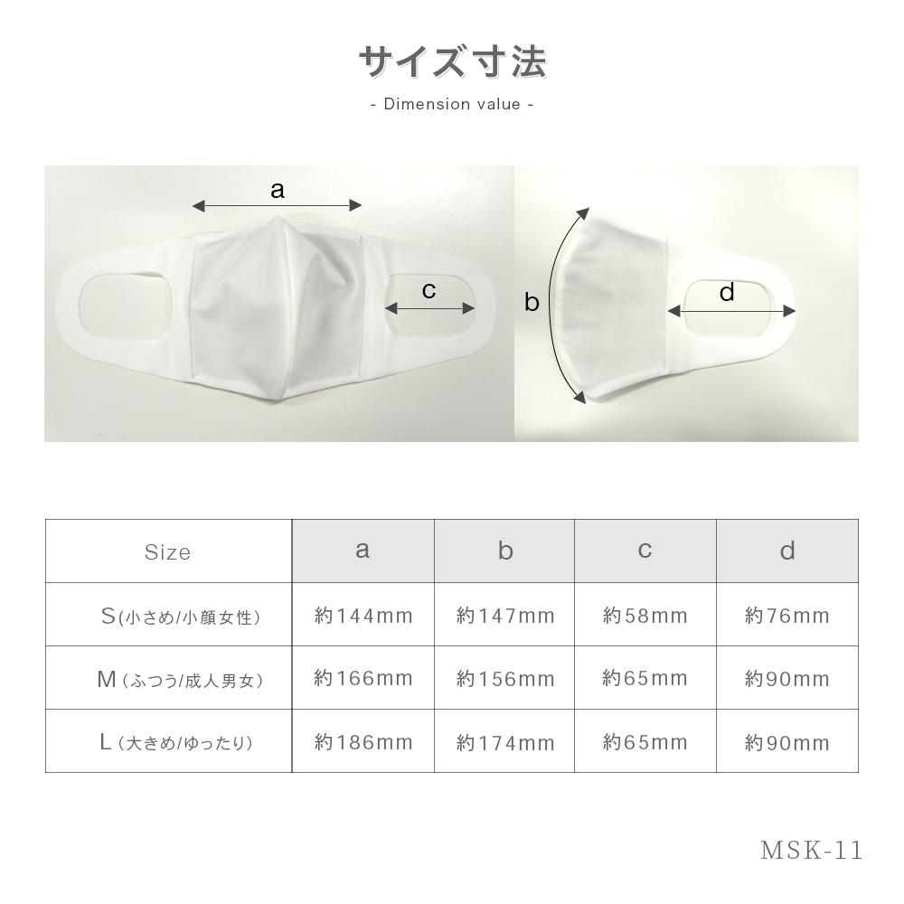 <WHITE/気密性【2Way素材+クレンゼ素材】> 抗菌・抗ウイルス機能繊維加工技術『CLEANSE®』MASK<クレンゼマスク>セット販売・抗菌・布マスク・洗えるマスク・日本製マスク・除菌・イータック・Etak