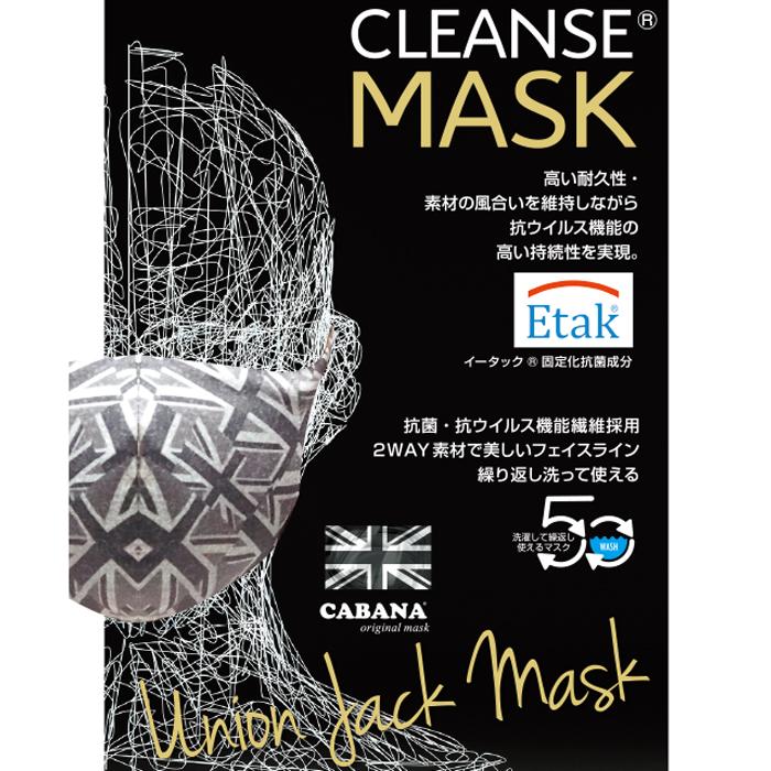 イータック マスク
