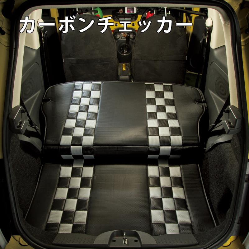 <6タイプ>ラゲッジシート(CABANA) FIAT500/Panda/ABARTH