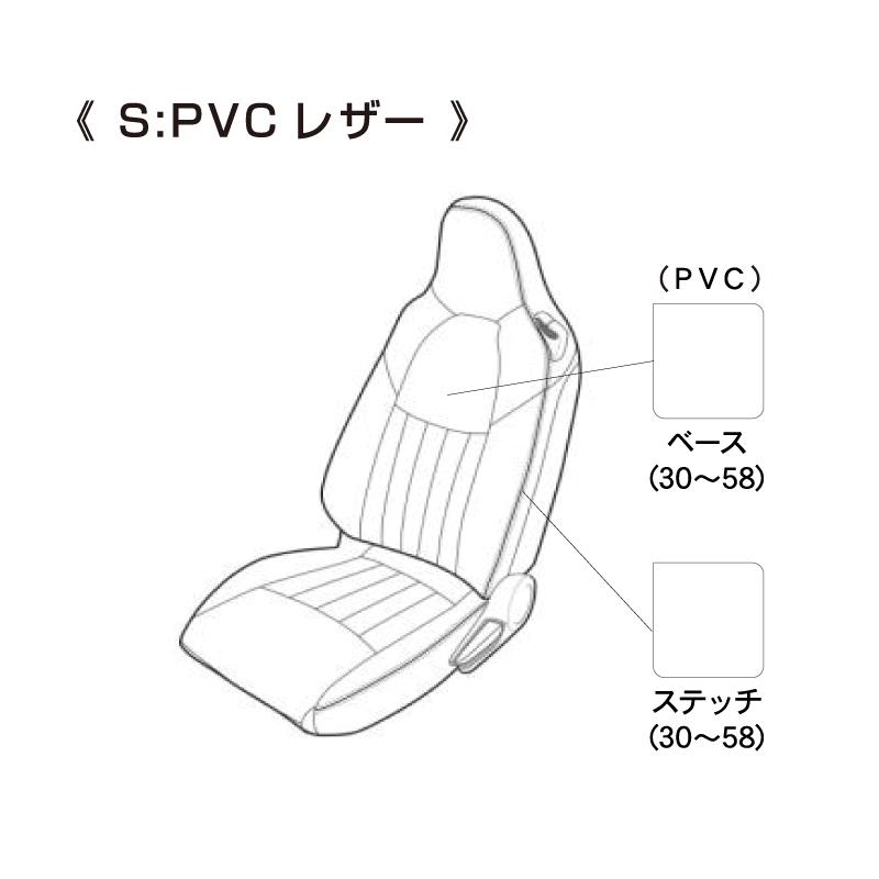 ROADSTER ND シートカバー TYPE S(PVCレザー)【MAZDA】