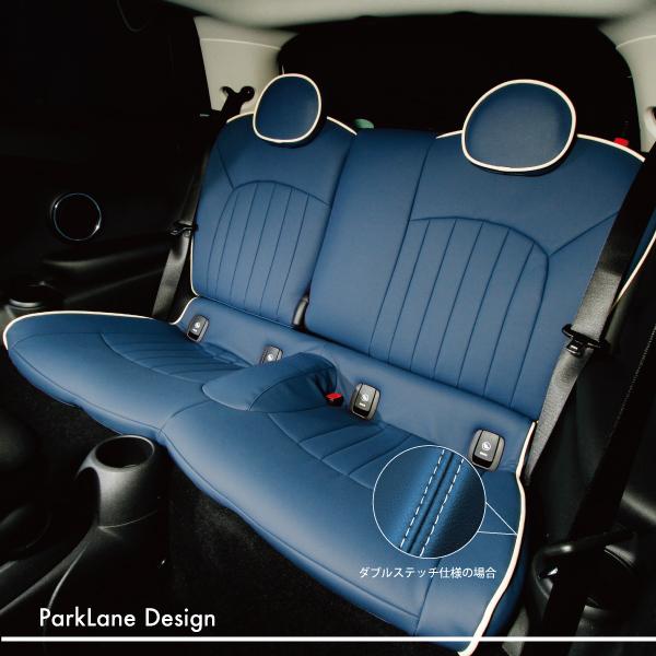 パークレーン(Parklane) F56/F55/F54/F57/F60【MINIシートカバー】