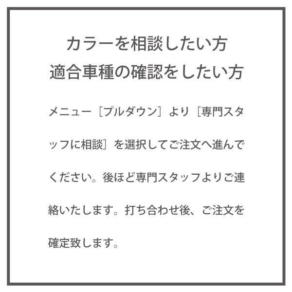 チェッカーデザイン(Checker Design) F56/F55/F54/F57/F60【MINIシートカバー】