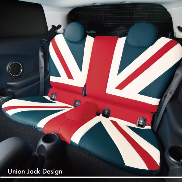 ユニオンジャック(Union Jack) F56/F55/F54/F57/F60【MINIシートカバー】