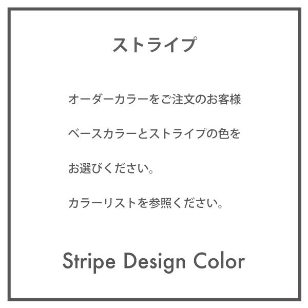 ストライプ(Stripe) F56/F55/F54/F57/F60【MINIシートカバー】