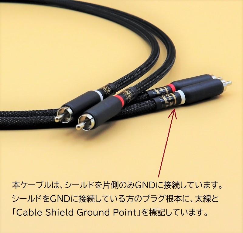 RCAケーブル WTS-R3200