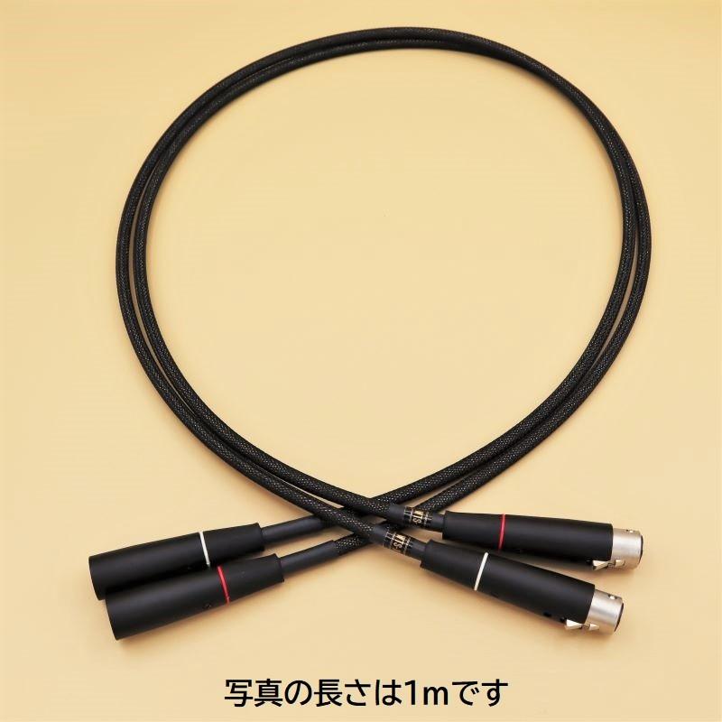 XLRケーブル(通常接続/クロス接続選択可能) WTS-X5300