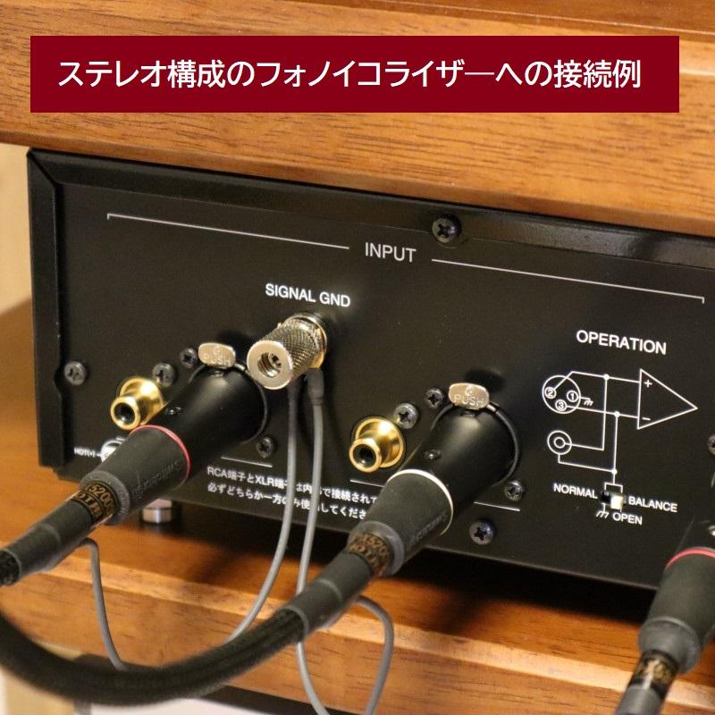 SMEトーンアーム専用 バランス伝送対応 L型RCA-XLRフォノケーブル WTS-PX5200L