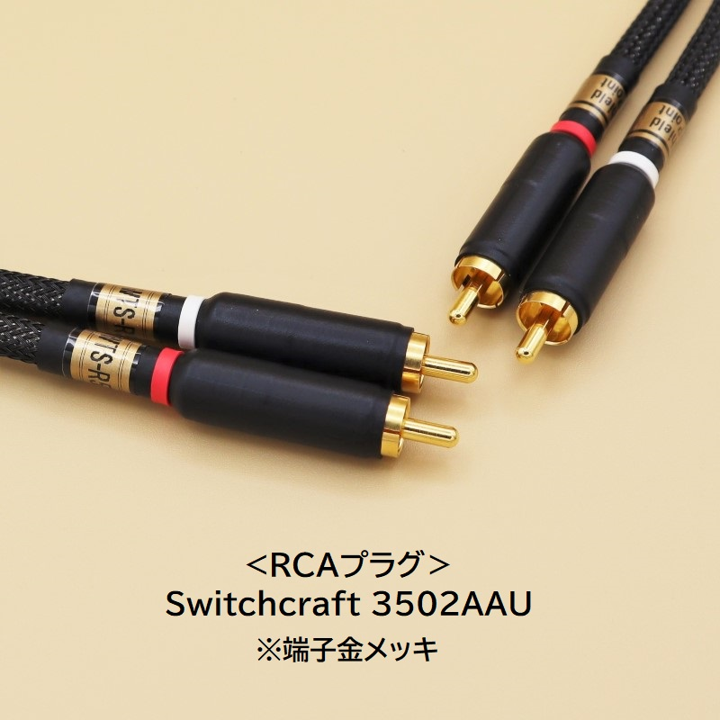 RCAケーブル WTS-R5200