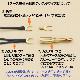 SMEトーンアーム専用 L型RCA-RCAフォノケーブル WTS-P5200L