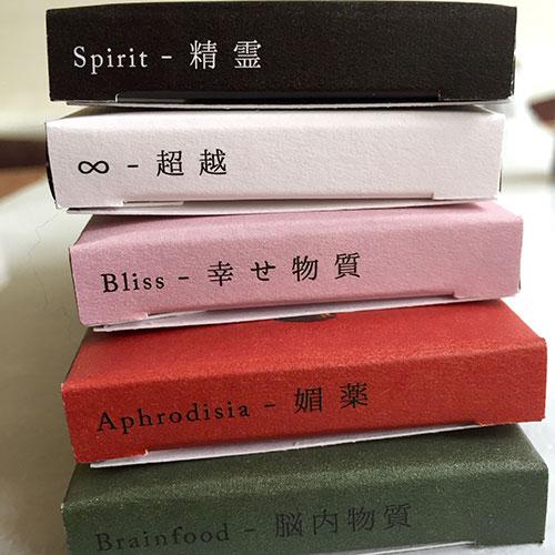Magic「Spirit  精霊 」 麻炭ブラック ローチョコレートタブレット