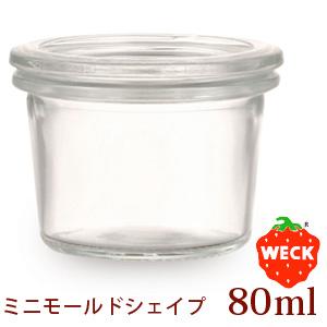 WECK【ウェック】 ミニモールドシェイプ 80ml/MINI MOLD SHAPE WE-080