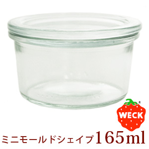 WECK【ウェック】 ミニモールドシェイプ 165ml/MINI MOLD SHAPE WE-976
