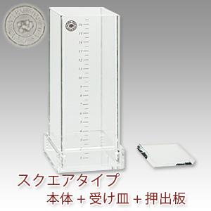 手作り石鹸用アクリルモールド スクエアタイプセット[押出板付き]