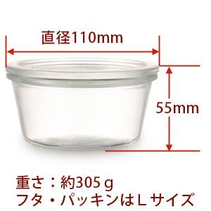 WECK【ウェック】 モールドシェイプ 250ml/MOLD SHAPE WE-740