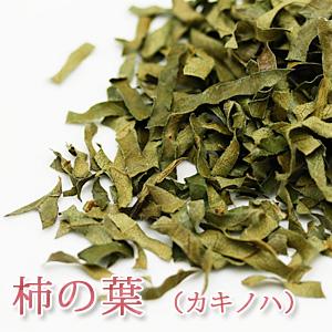 柿の葉 50g 【ポストお届け可】