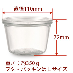 WECK【ウェック】 モールドシェイプ 300ml/MOLD SHAPE WE-741