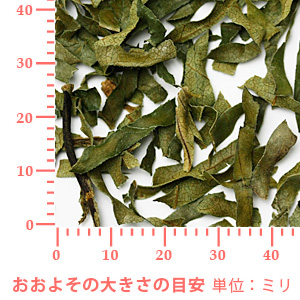 柿の葉 100g