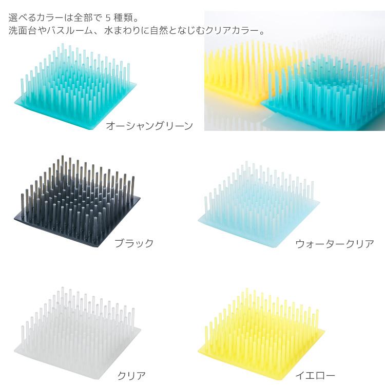 TsunTsun ツンツン ソープディッシュ +d プラスディー 【石鹸置/石鹸台/石けん置/石けん台】