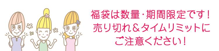 サボンヌさんのやさしい手洗い福袋【手作り石けん/無水エタノールスプレー/ブレンドオイル/アルコールスプレー】