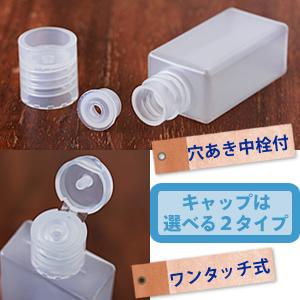 スリムボトル スクエア 10ml 1個【ポストお届け可/1】