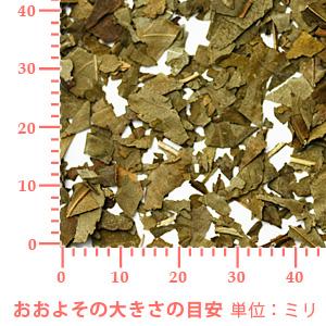 桃の葉 100g 【ポストお届け可】