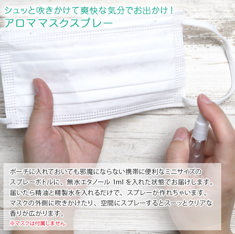 【ネコポス送料無料】スーッとすっきり福袋