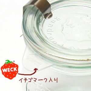 WECK【ウェック】 シリコンパッキン【ポストお届け可/1】