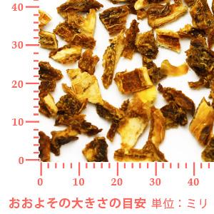 柚子【ゆず】 50g 【ポストお届け可】