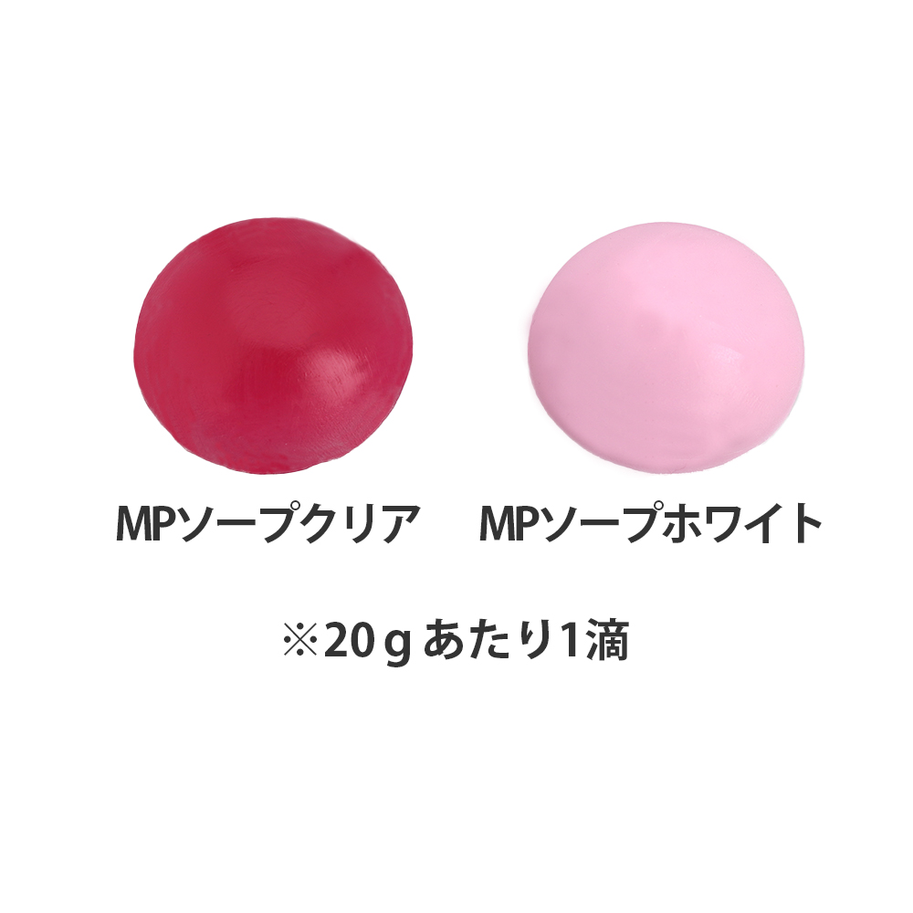 MPソープ用リキッドカラーラント カシスソーダ 5g