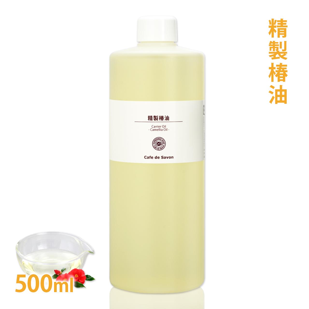 精製 椿油 500ml