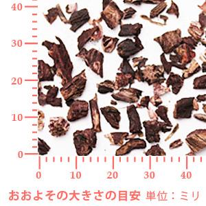 紫根【シコン】 野生種 10g 【ポストお届け可】