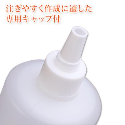 ハーバリウム用シリコンオイル 350# 1L [専用キャップ付き]