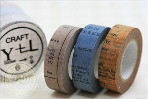マスキングテープ オールドブック15mm[CRAFT Log] 3色セット【ポストお届け可/6】【マステ】