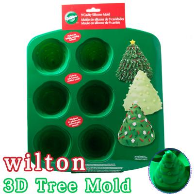 シリコンモールド 3D ツリー 9個 【Wilton/ウィルトン】