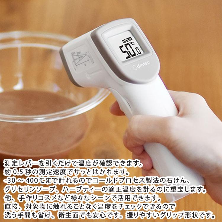サッとはかれる温度計 O-604 【手作り石けん/手作り石鹸/手作りコスメ/ハーブ/料理/スイーツ作り】