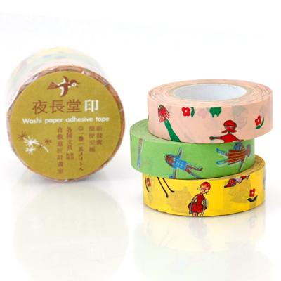 マスキングテープ  夜長堂 おしゃれさん 3色セット 【ポストお届け可/6】【マステ】