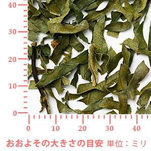 柿の葉 10g 【ポストお届け可】