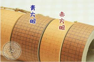 クラフト紙テープ45mm 赤方眼 【倉敷意匠計画室】