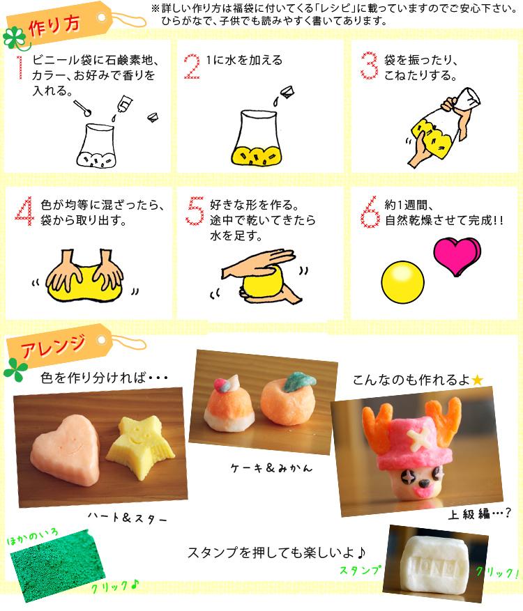 【送料無料】簡単・楽しいこねこねカラフル手作り石鹸キット
