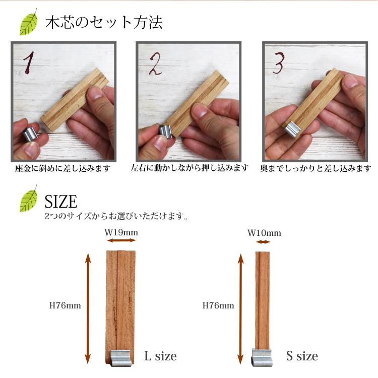 【ポストお届け可/1】 手作りキャンドル用木芯・座金セットLサイズ【手作りキャンドル材料/アロマ/ハンドメイド/クラフト】