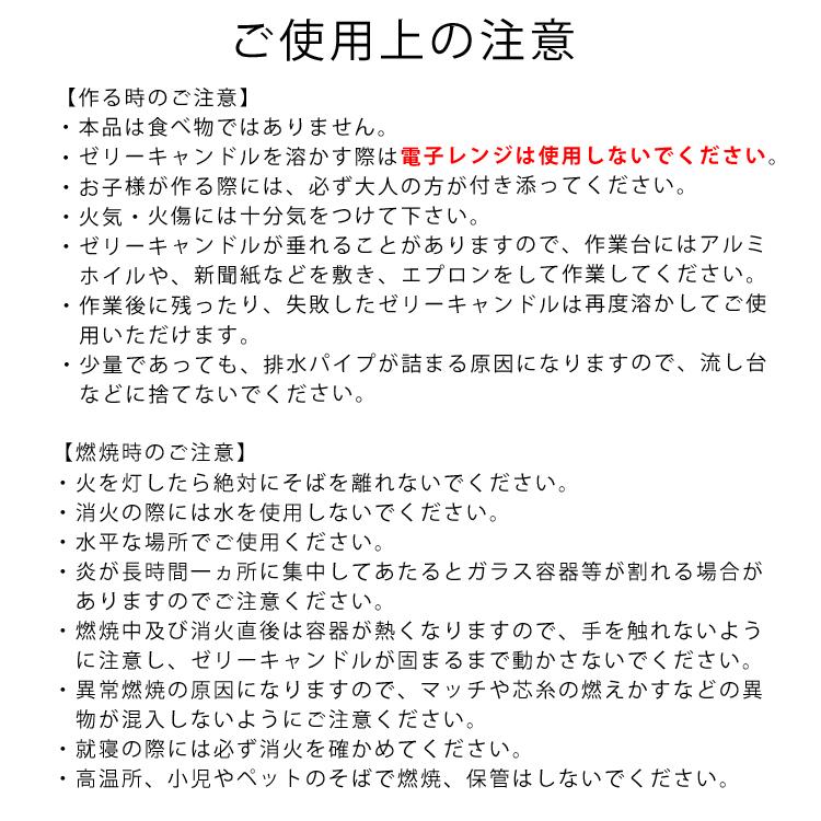 国産ゼリーキャンドル原料 600g 【手作りキャンドル/材料/ゼリーキャンドル/ジェル/ろうそく/蝋燭/jelly/candle】